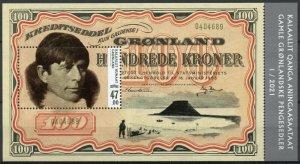 Greenland Stamps 2021 MNH Old Greenlandic Banknotes Part V Numismatics 1v M/S