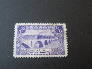 Iran 1944 Sc 883 Train FU