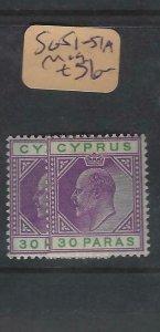 CYPRUS  (P3103B)  KE  30 PA  SG 51-51A      MOG