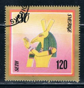 Sweden ISO Used Egyptology Seth (ML0331)+