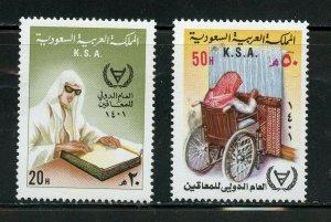 SAUDI ARABIA SCOTT# 822-823 MINT NEVER HINGED AS SHOWN