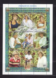 Equatorial Guinea NSL MNH Princess Diana (D)