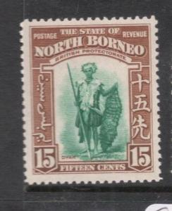 North Borneo SG 311 MOG (6dec)