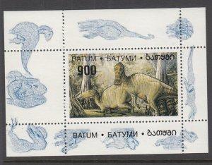 Batum Dinosaur Cinderella Souvenir Sheet MNH VF