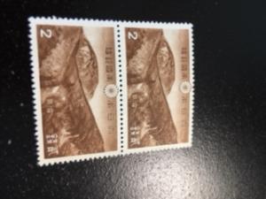 Japan sc 308 MNH pair