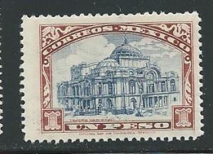 Mexico #649 1 peso  (MNH) CV $1.00