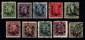 China 1946 Republic, CNC Surch. with chequered box, Part Set [Used]