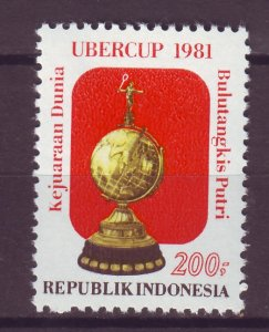 J25056 JLstamps 1981 indonesia set mnh #1125 sports