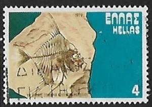 Greece # 1298 - Fossils - used   {GR27}