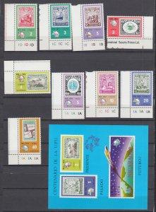 Z3946 1974 nicaragua set + s/s mnh #939-44,c855a-c stamps