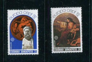 Greece #1422-3 MNH