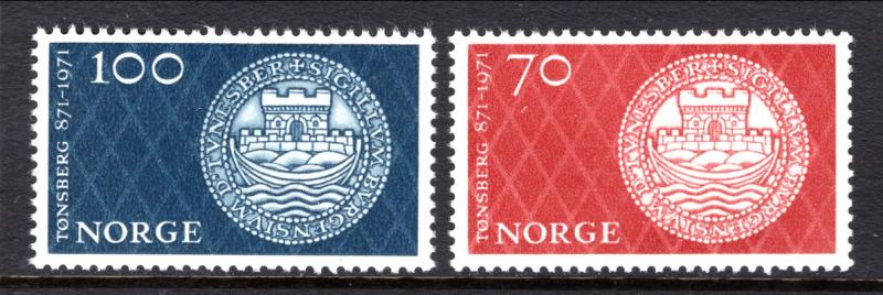 Norway 568-569 MNH VF