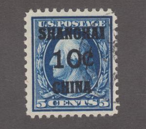 US Sc K5 used. 1919 10c on 5c blue Washington, Offices in China, sound.
