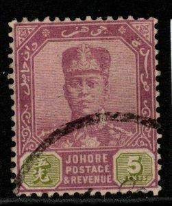 MALAYA JOHORE SG82 1912 5c DULL PURPLE & SAGE-GREEN FINE USED