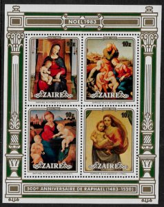 Zaire #1129 MNH Sheet- Christmas