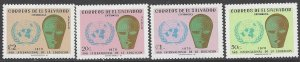 El Salvador 814-5. C292-3  MNH  International Education Year