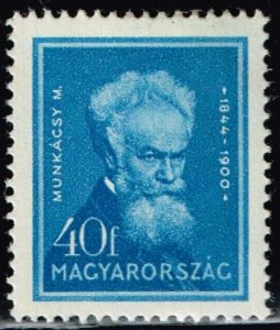 HUNGARY STAMP 1932 Famous Hungarians MH/OG STAMP 40F