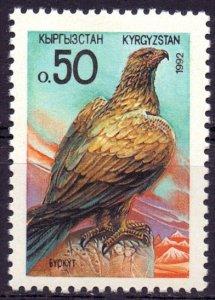 Kyrgyzstan. 1992. 2. Eagle bird fauna. MNH.
