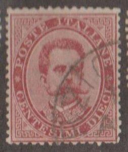 Italy Scott #46 Stamp - Used Single
