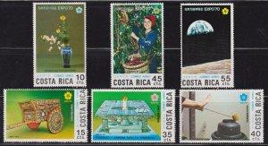 Costa Rica Airmail # C504 - # C509 , EXPO 70 , VF OG HR Set - I Combine S/H