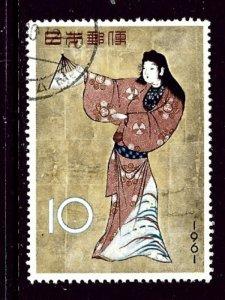 Japan 729 Used 1961 issue    (ap3937)