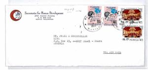 CP100 1988 Philippines *MANILA* 1988 Human Development Cover
