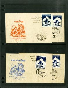 Nepal 4 Rare 1960 First Day Stamp Covers