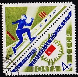 Russia.1966 4k S.G.3266 Fine Used