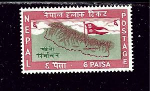 Nepal 103 MNH 1959 issue