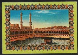 Jordan-(Amman)-PostCard-Mecca- 1983-Used-Fingerprinted-RARE