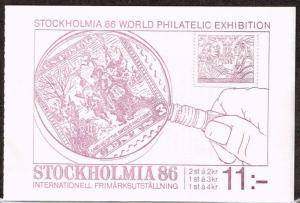 Sweden # 1588a MNH in booklet