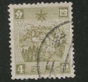 MANCHUKUO Scott 63 zigzag wmk 1935 stamp CV$1.50