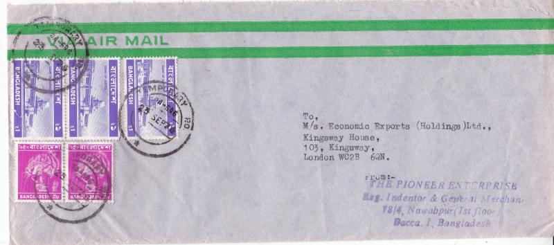 Bangladesh 1976 Dacca-London Commercial cover Temporary PO CDS  used VGC