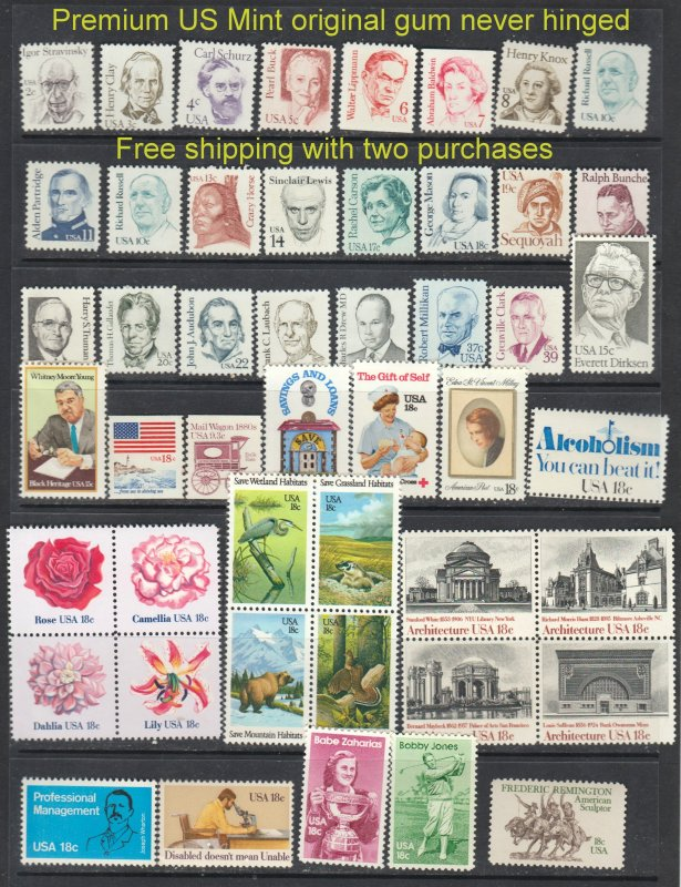 Premium U S Mint OGNH #1845 and Higher 49 Total stamps ⭐⭐⭐⭐⭐