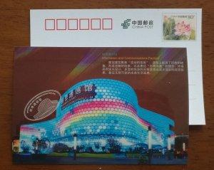 Information Pavilion Architecture,CN10 Expo 2010 Shanghai World Exposition PSC