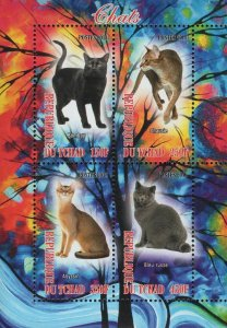 Chad Cat Domestic Animal Souvenir Sheet of 4 Stamps Mint NH