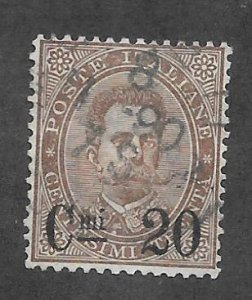 Italy Scott 65 Used 20c on 30c Surcharged King Humbert I 2018 CV $11.00
