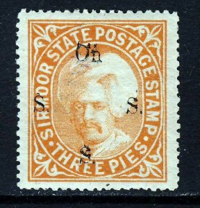 SIRMOOR INDIA 1892 OFFICIAL Overprinted 3p. Orange SG 60 MINT