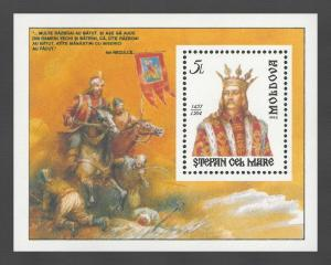 Moldova 1995 Famous People Stefan the Great and Holy MNH Block