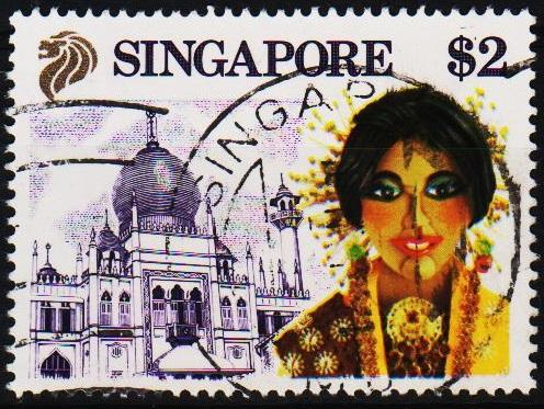 Singapore. 1990 $2 S.G.634 Fine Used
