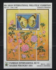 TUVALU, 637, MNH, 1993, BUTTERFLIES, SOUVENIR SHEET