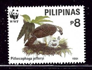 Philippines 2097 MNH 1991 Birds    (ap2468)