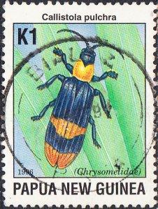 Papua New Guinea  #896  Used