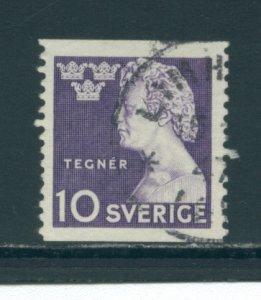 Sweden 377  Used (1)