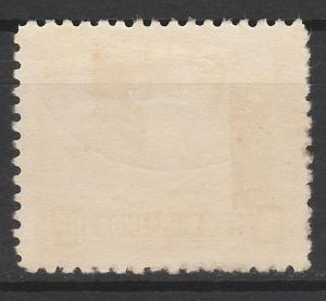 NAURU 1924 SHIP 10/- SMOOTH PAPER USED