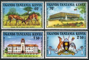 KUT 254-257, MNH. Uganda Kob, Conference Center, University, Coat of Arms, 1972