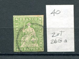 Switzerland  ZST 26ga  Used F-VF   - Lakshore Philatelics