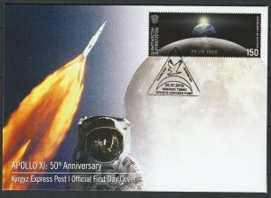 Kyrgyzstan 2019 Space, Apollo 11 50th Anniversary Moon Landing FDC
