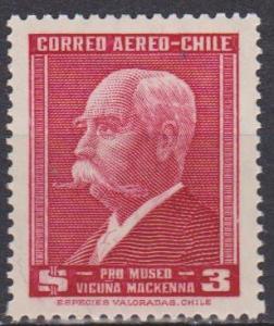 Chile #C126 MNH F-VF (ST1100L)