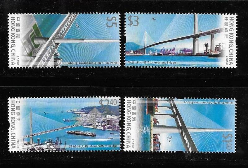Hong Kong 2009 Stonecutters Bridge MNH A267
